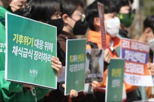 The education in Seoul has been changing, a new way to strengthen environmental education.