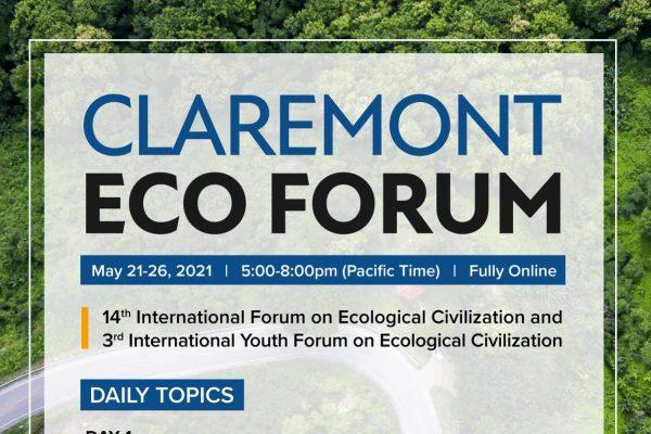 Claremont Eco Forum 클레어몬트 생태문명 포럼