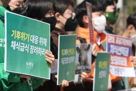 You are currently viewing The education in Seoul has been changing, a new way to strengthen environmental education.